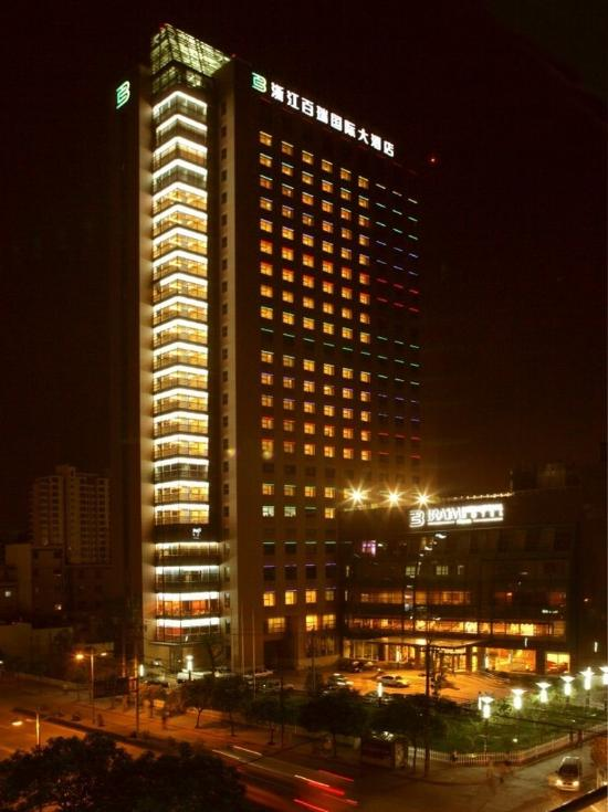 Braim International Hotel