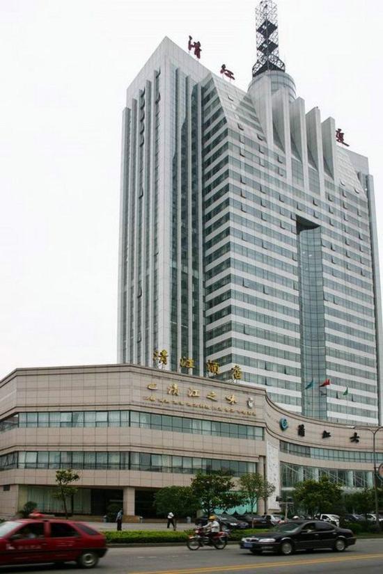 Qing Jiang Hotel
