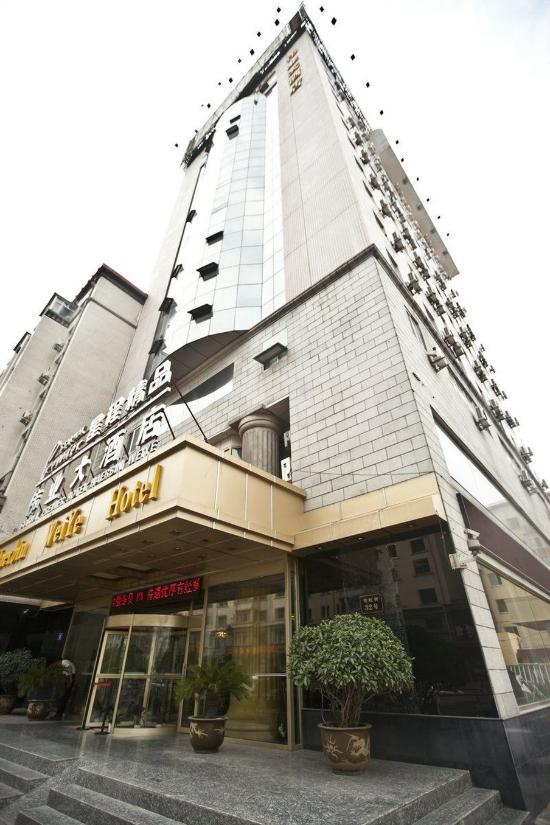 Weiye Business Hotel