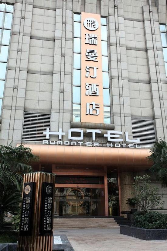 Aumonter Hotel