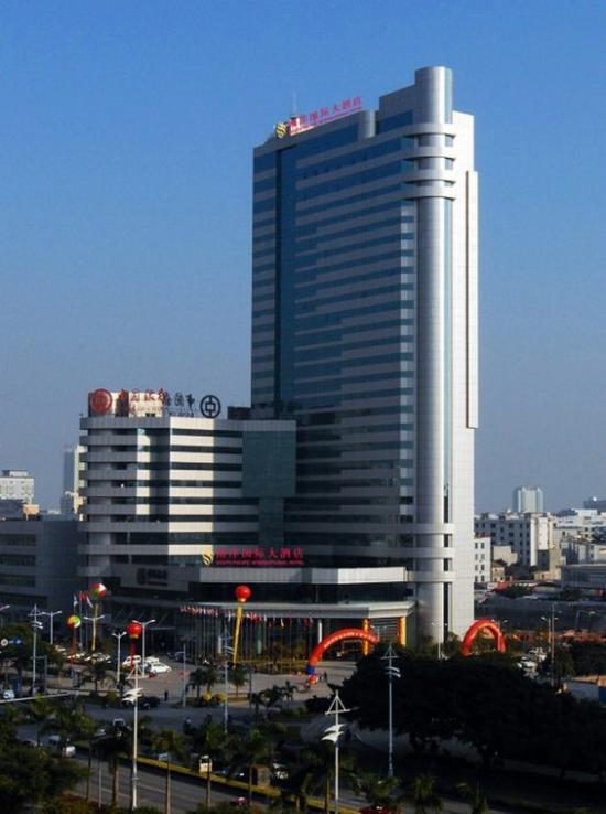 南洋國際大酒店