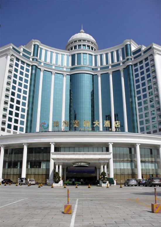 Dehan Hotel