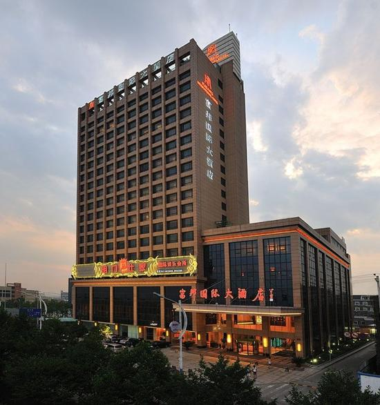 Fu Bang International Hotel