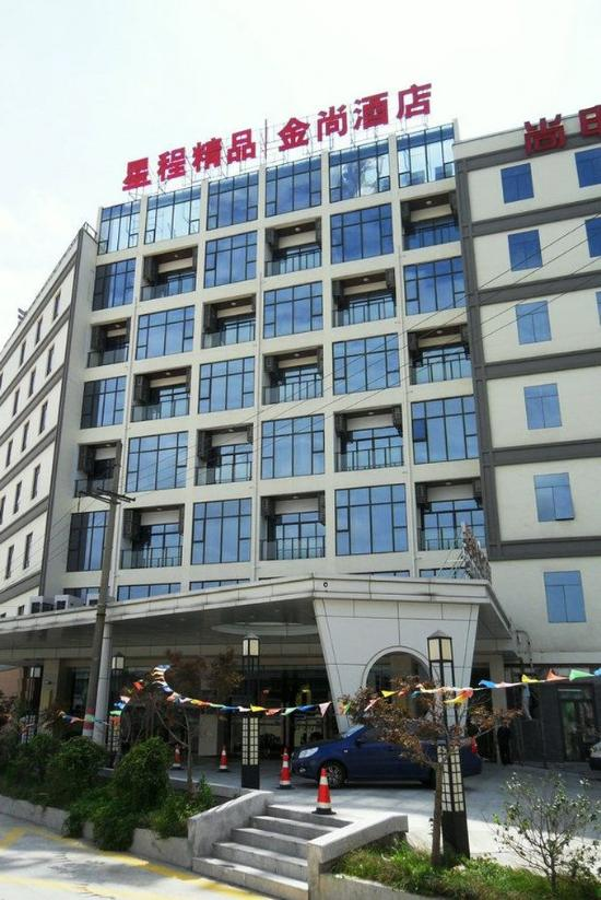 Wassim Hotel (Shanghai Expo)