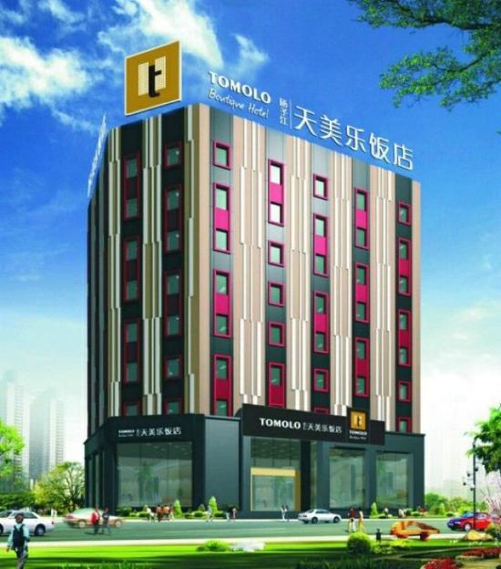 Tomolo Hotels Wuhan Wuzhan