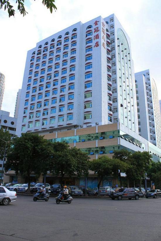 Jin'guan Hotel