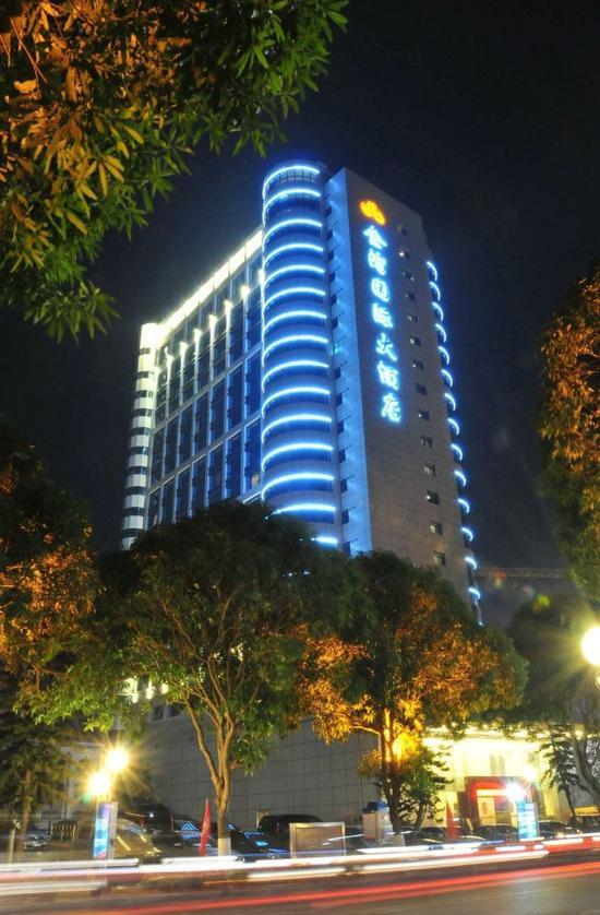 진완 인터내셔널 호텔