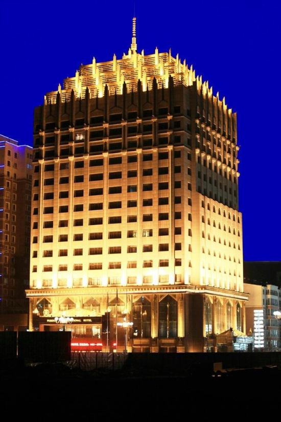 Chaoyang China  City new picture : Fusidun International Hotel Chaoyang, China Hotel Opiniones ...