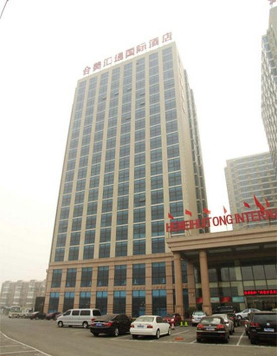 He Mei Hui Tong International Hotel