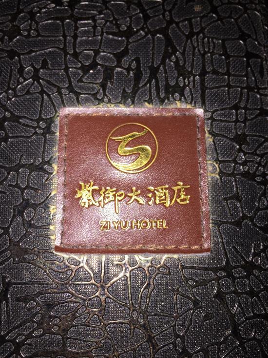 Ziyu Hotel