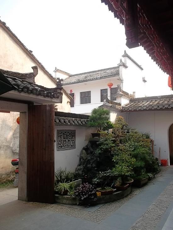 Lexianju Inn