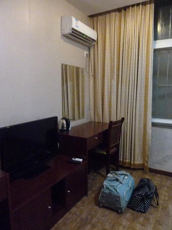 Youxin Airport Hotel Qingdao 2nd