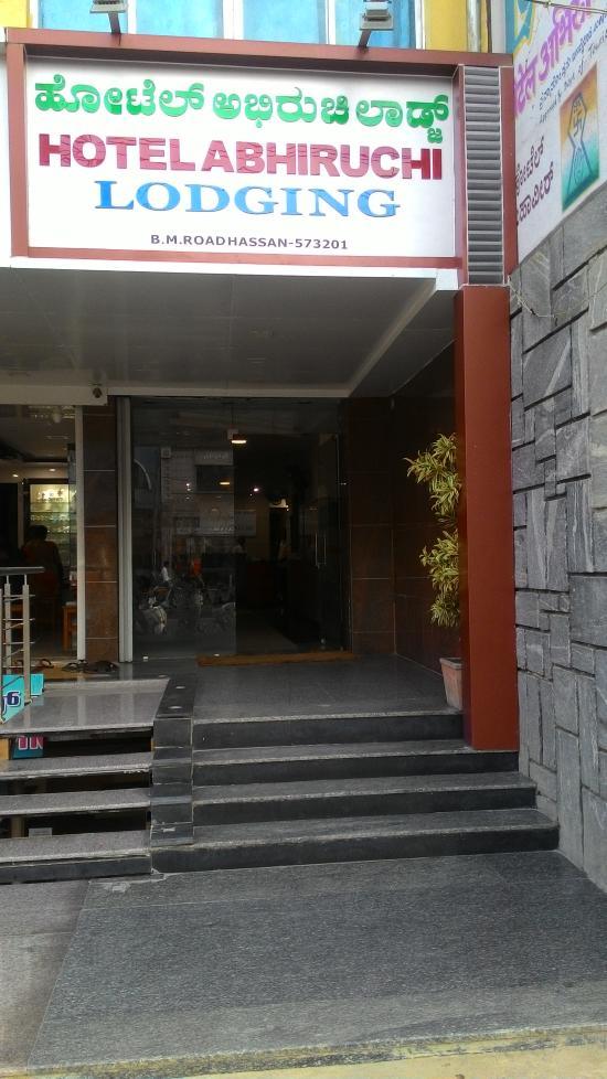 Hotel Abhiruchi Lodging