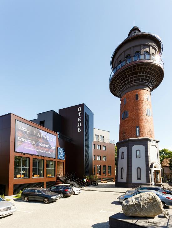 Boutique-Hotel PARADOX