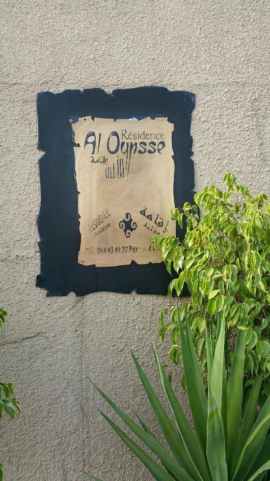 Al Ounsse