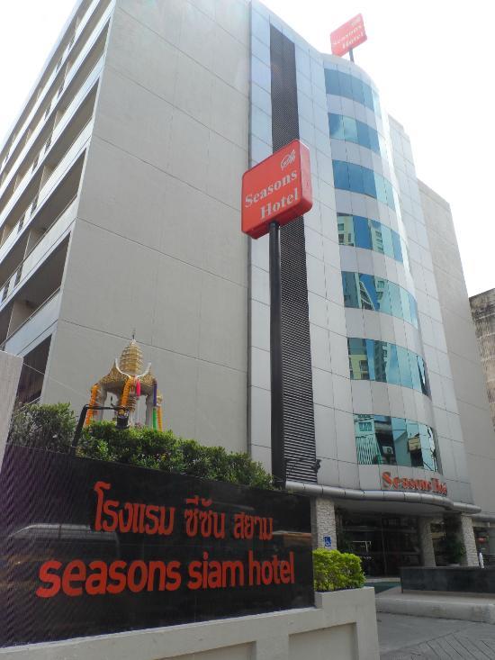 Seasons Siam Hotel