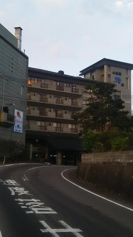 Komatsuya Nagisakan