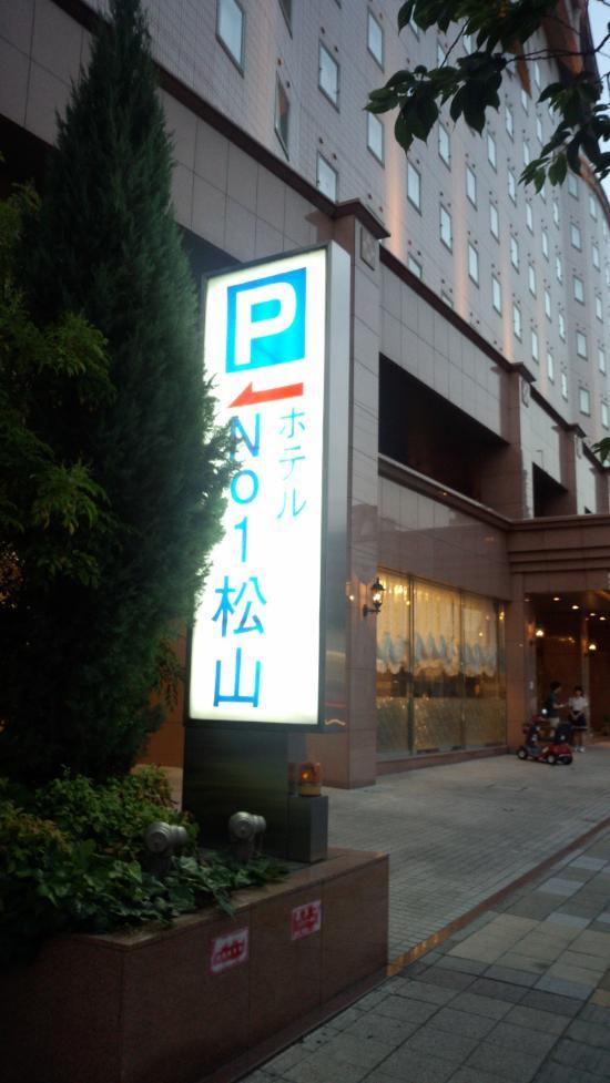 Hotel No1 Matsuyama