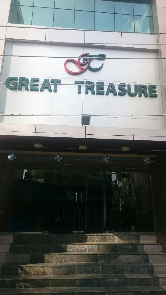 Great Treasure Hotel
