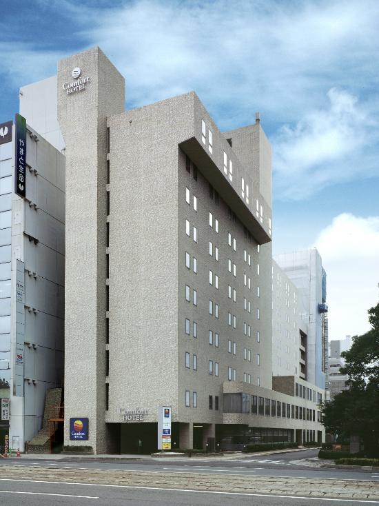 Comfort Inn Hiroshima Heiwa-Odori