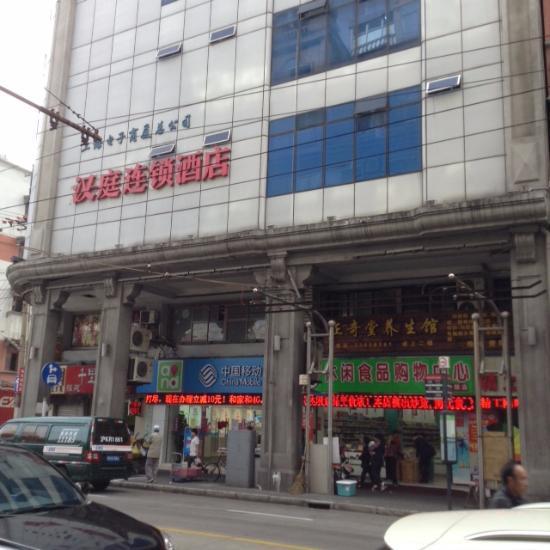 Hanting Express Shanghai Waitan Jinling East Road - Prices  U0026 Motel Reviews  China