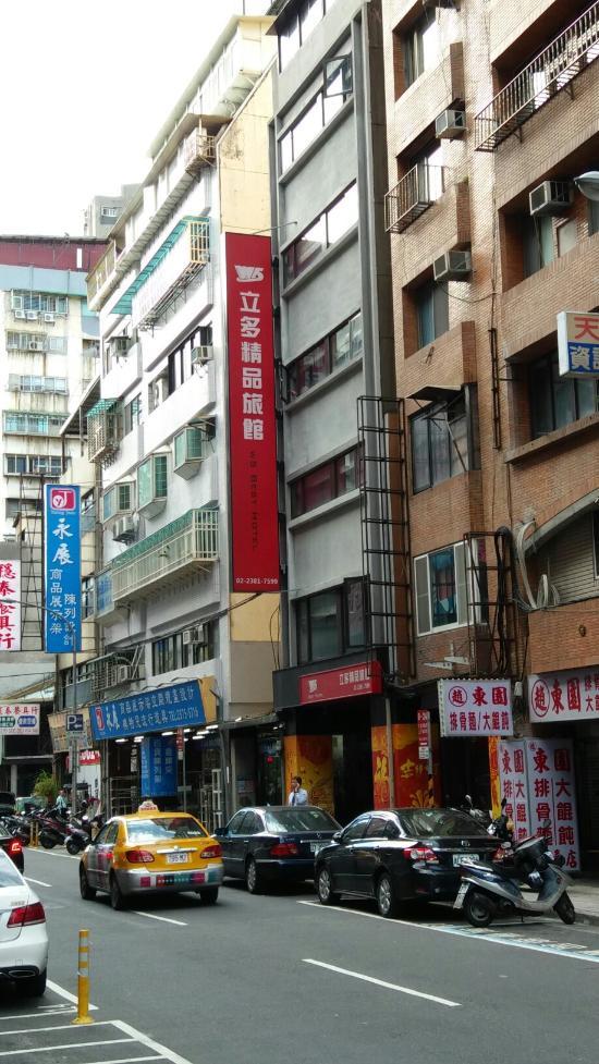 W5 베스트 호텔