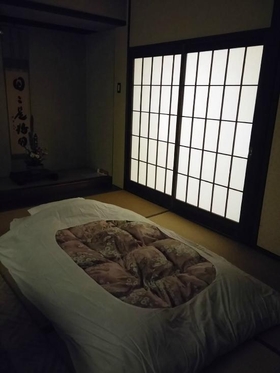 Ueyama Ryokan