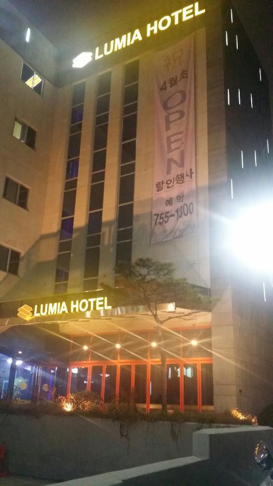 ルミア ホテル