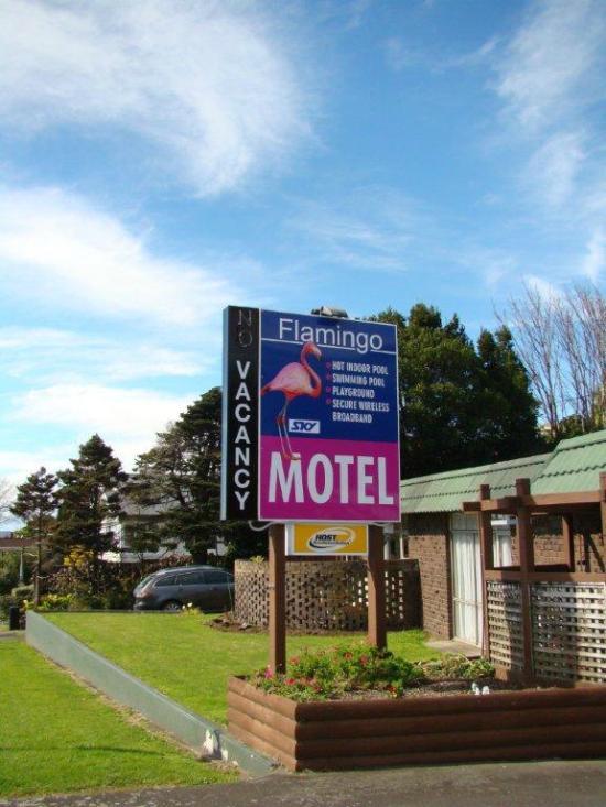 弗拉明戈汽車旅館