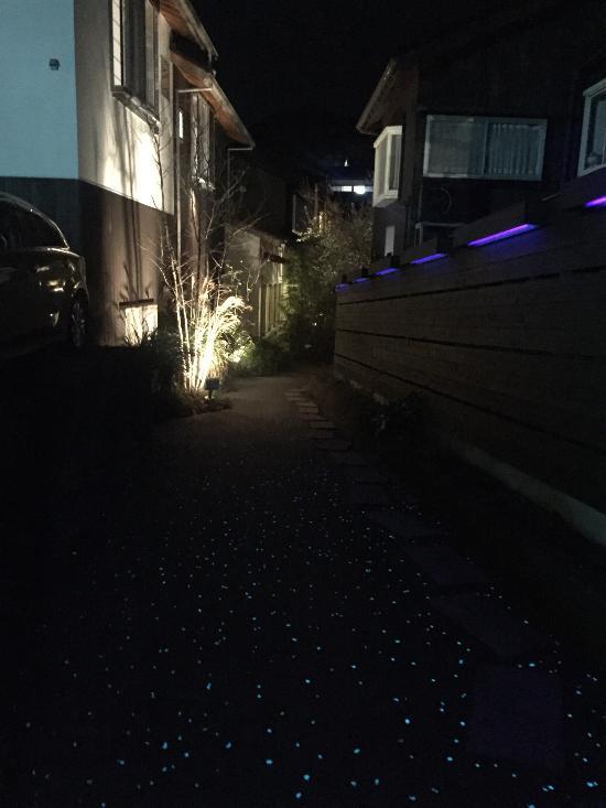 Danro to Iwaburo no Yado Maruya