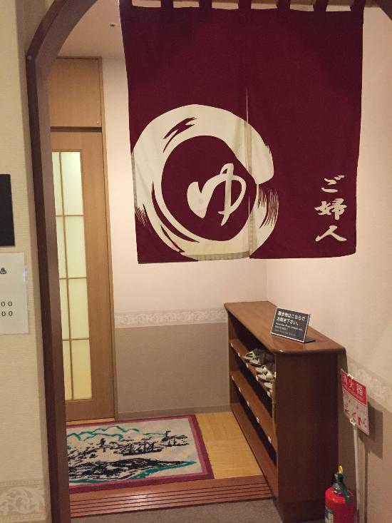 Hotel Grantia Hakodate Goryokaku
