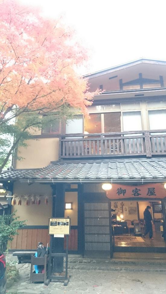 Okyakuya