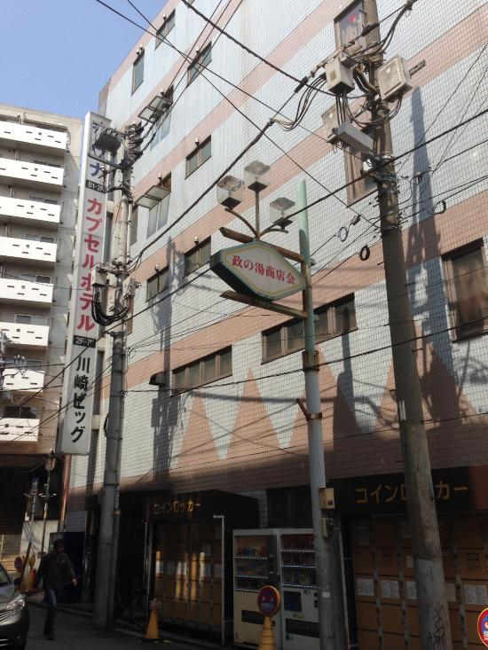 Capsule&Sauna Kawasaki Big