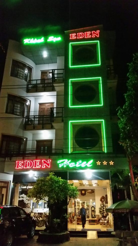 伊甸園酒店