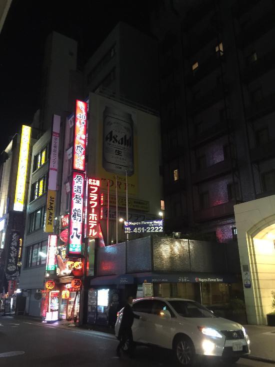 Nagoya Flower Hotel