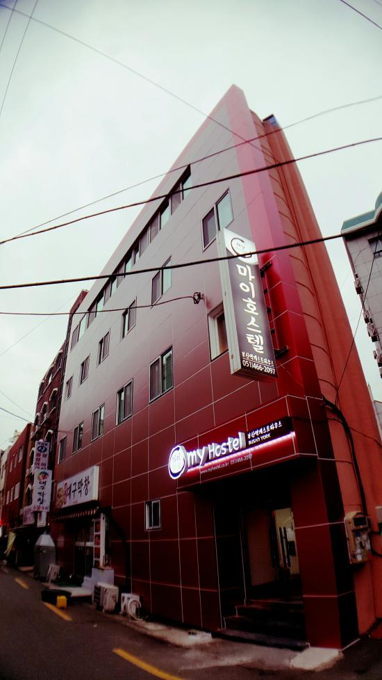 My Hostel Busan York