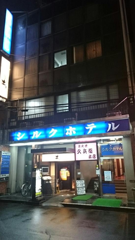Silk Hotel
