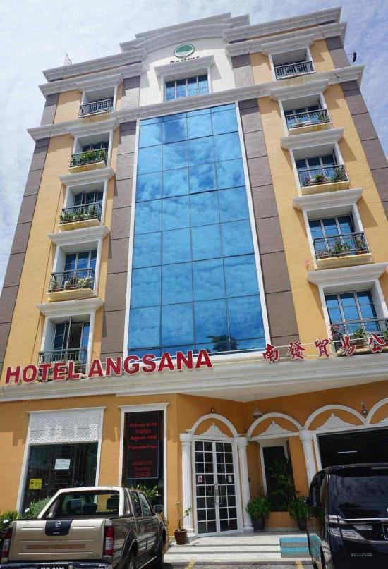 โรงแรมอังศนาเมลากา