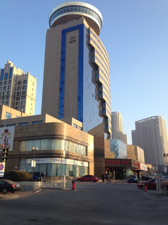 Dalian Sleepless City Hotel