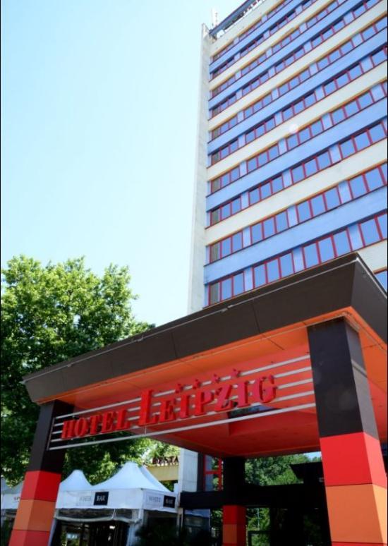 라이프지히 호텔