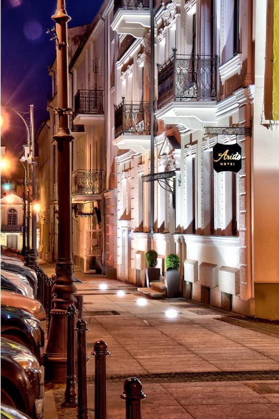 Bialystok tourism best of bialystok poland tripadvisor for Hotel agrustos