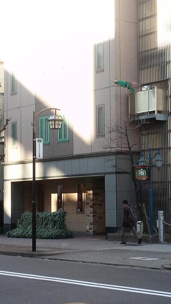 โรงแรมอาร์ แอนด์ บี นาโกย่า นิชิกิ