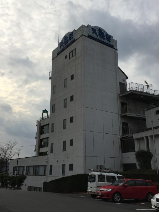 Hotel Daikanso