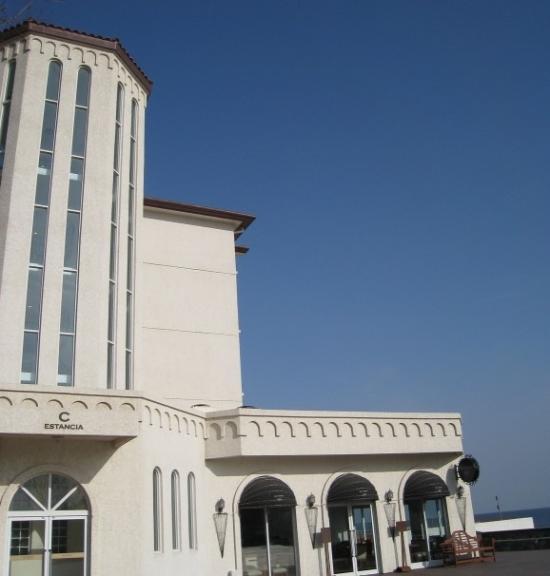 Daemyung Sol Beach Hotel & Resort