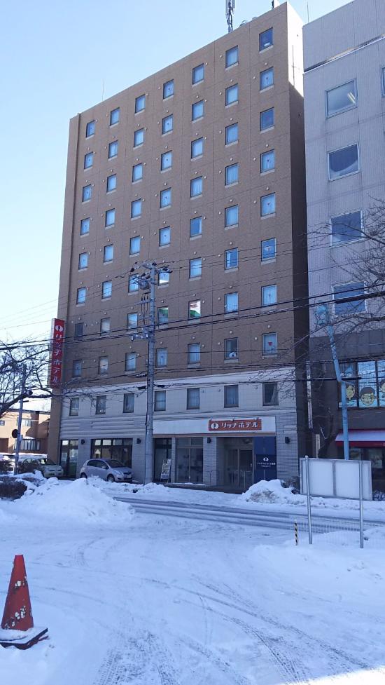 Hakodate rich hotel Goryokaku