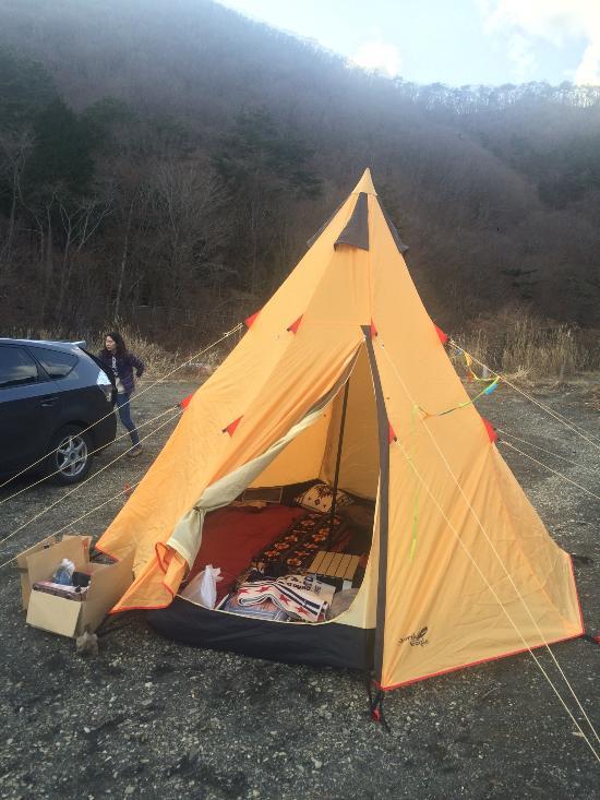 Koan Campground