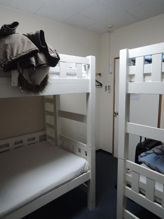 Fukuoka Backpackers Hostel