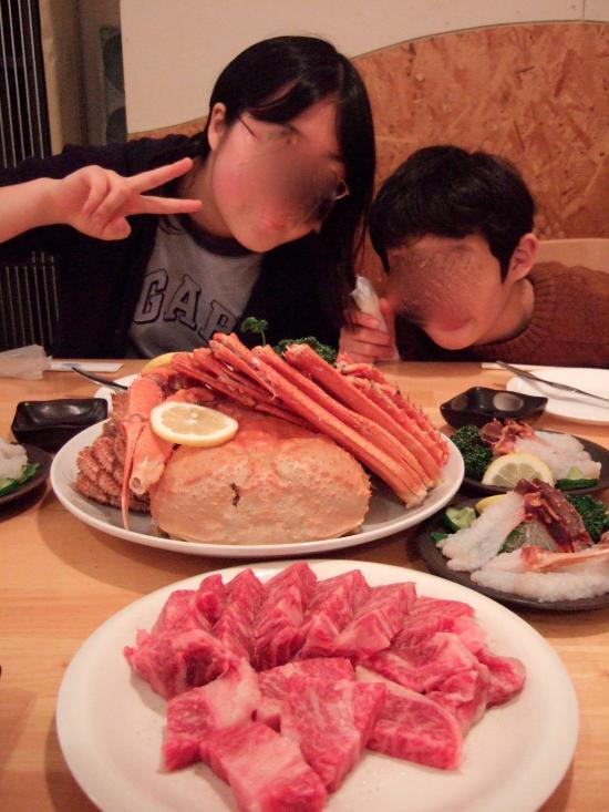 funbe hof ookuma prices pension reviews ikeda cho japan rh tripadvisor com