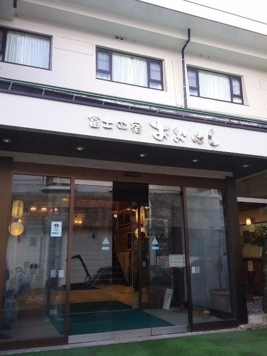 Fujinoyado Ohashi
