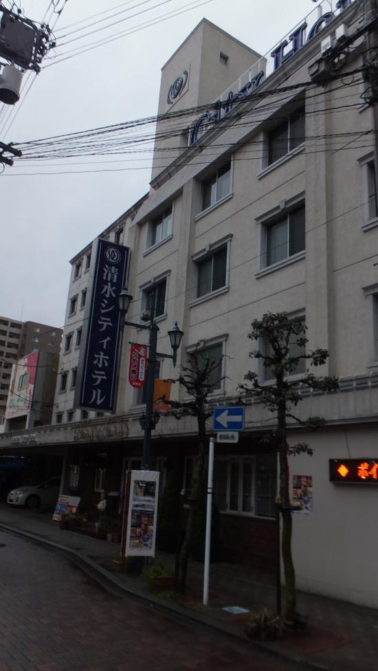 โรงแรมชิมิซุ ซิตี้